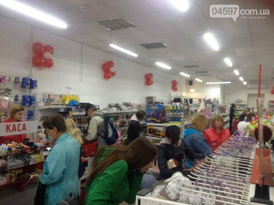 """В Ірпені відкрили магазин """"Червоний маркет"""", фото-2"""