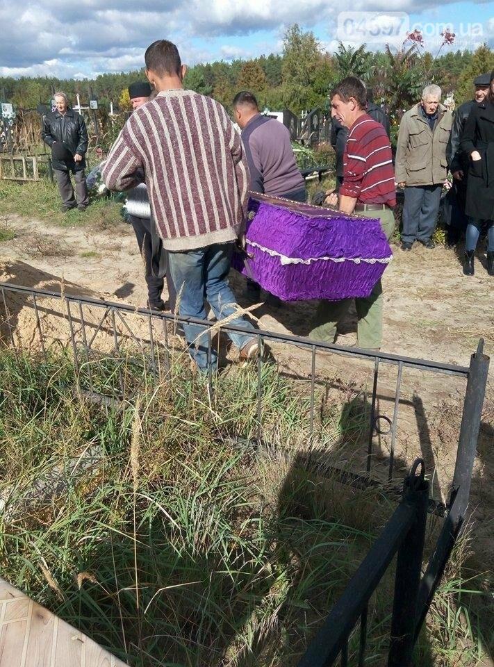 В Ірпені поховали почесного громадянина, фото-1