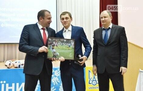 Вчитель з Бучі переможець всеукраїнського конкурсу на кращий урок футболу, фото-1