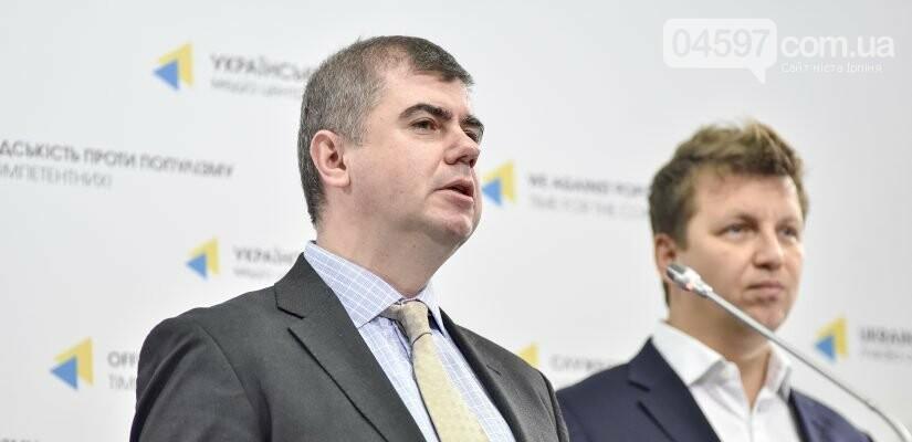 Ірпінь претендує на статус молодіжної столиці України, фото-1