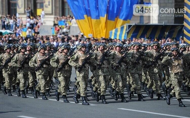 6 грудня Україна відзначає День збройних сил , фото-1