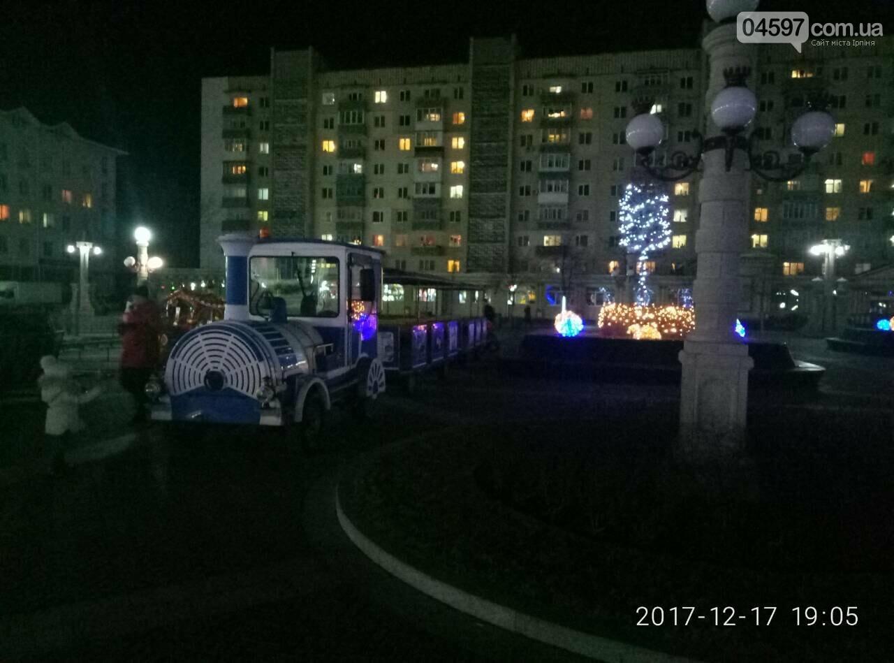 Миколай припаркував сани біля мерії, фото-2
