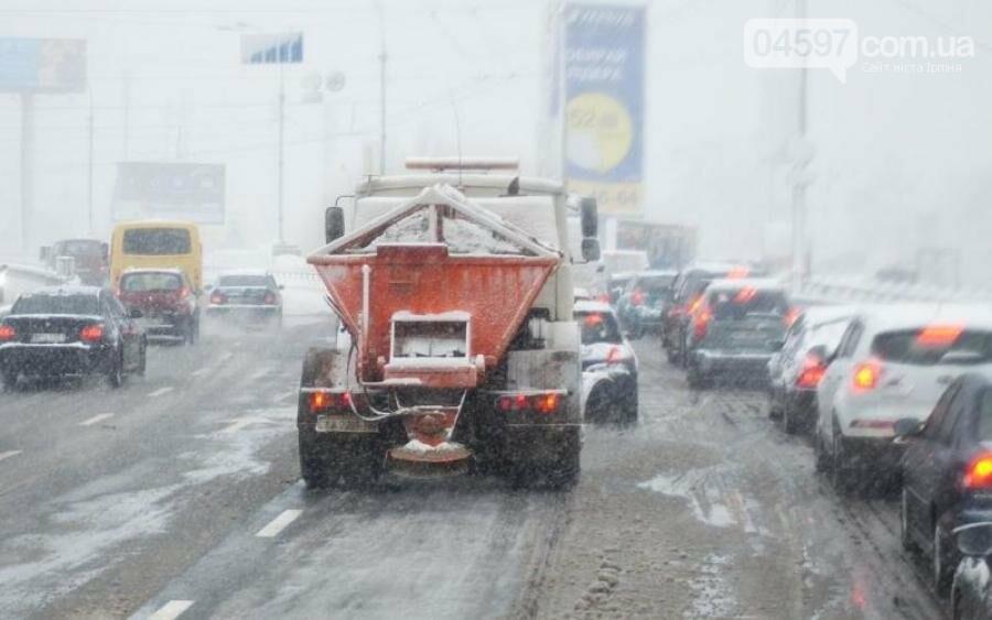 Одеську трасу закрили для руху всіх транспортних засобів, фото-1