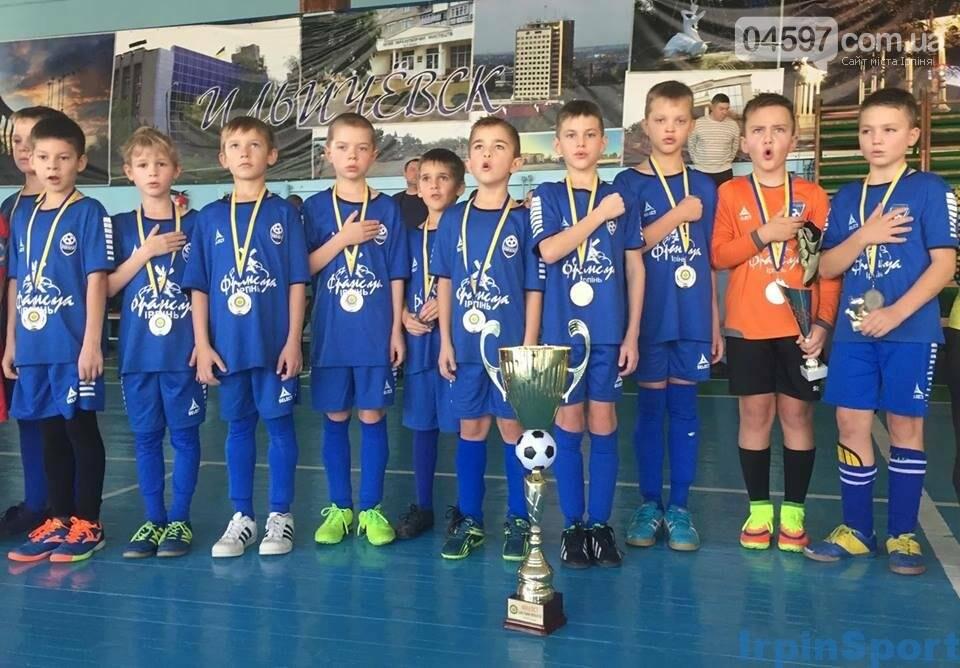 В Ірпені відбудеться дитячий футбольний турнір , фото-1