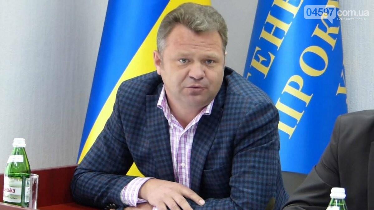 Федорук ввійшов до ТОП-100 найвпливовіших людей Київщини, фото-1