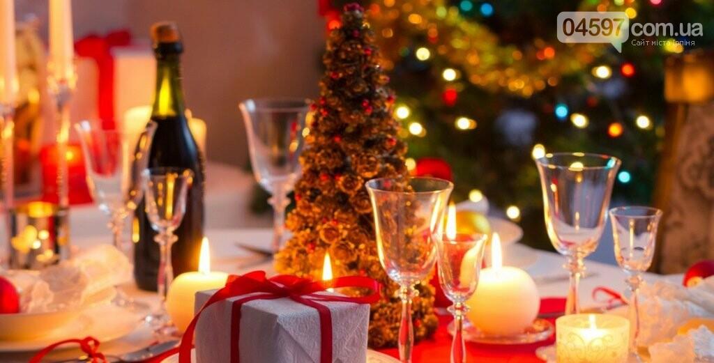 15 цікавих фактів про Новий рік, які ви не знали, фото-1
