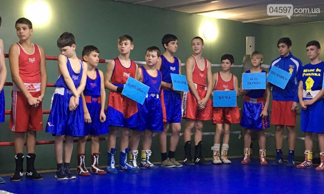 В Ірпені стартували змагання юних боксерів Київщини, фото-1
