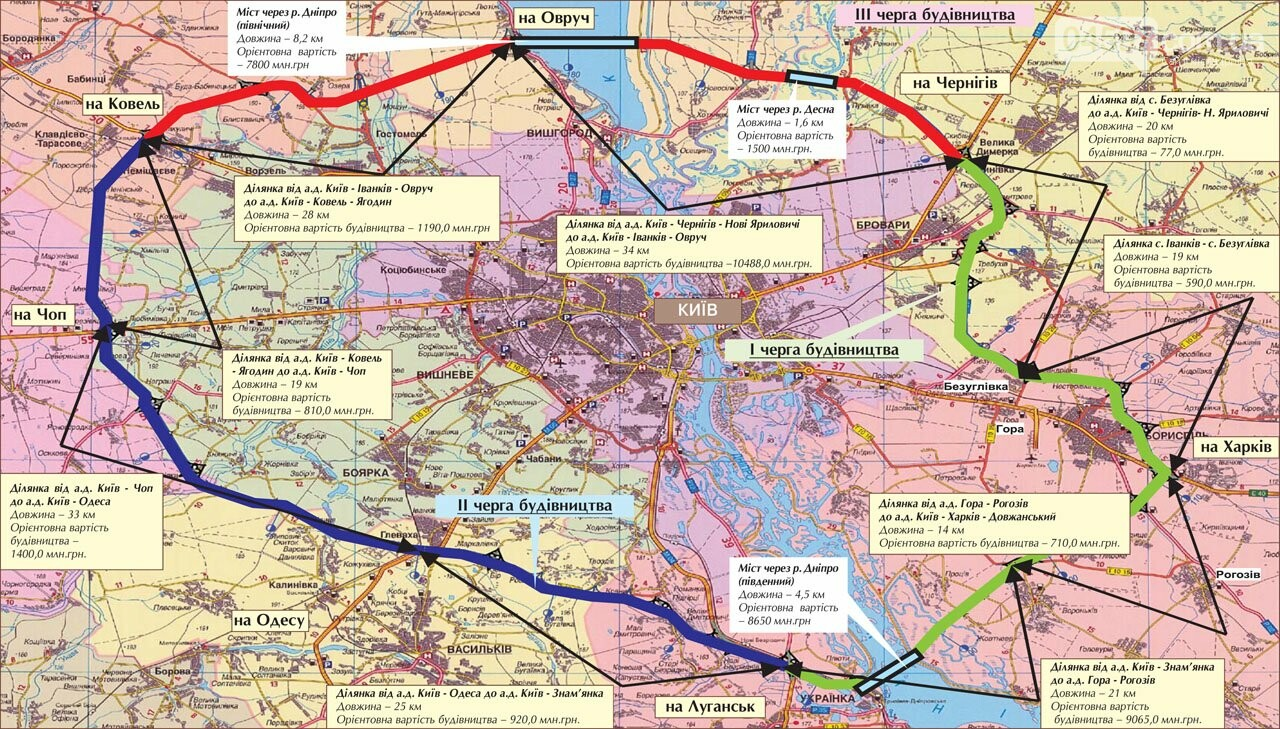 Карта нової кільцевої дороги Києва, knk.media