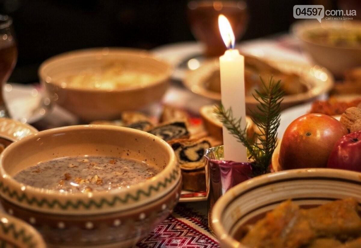 6 січня – Святий вечір: традиції, звичаї, народні прикмети, фото-3