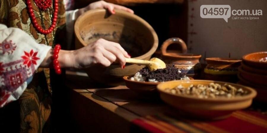 6 січня – Святий вечір: традиції, звичаї, народні прикмети, фото-1