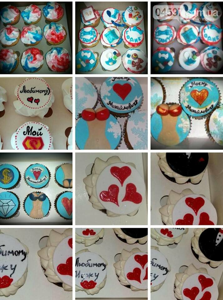 Зробіть День закоханих солодким   , фото-4