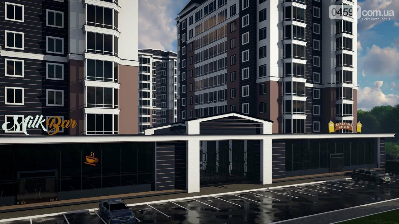 У Бучі житловий комплекс дарує квартиру, фото-1
