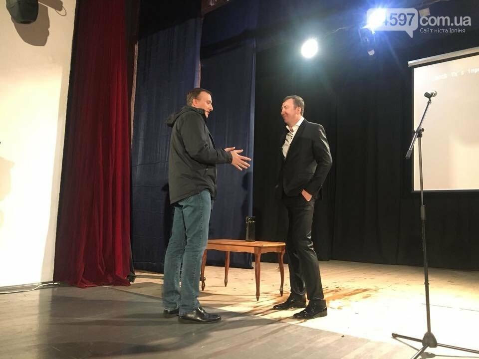 Концерт Житкова в Ірпені: рецензія від мера, фото-2