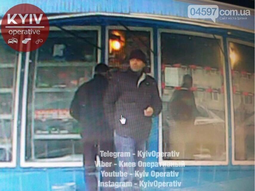 """Обікрали за 7 секунд: В Ірпені розшукують """"швидких"""" грабіжників, фото-1"""
