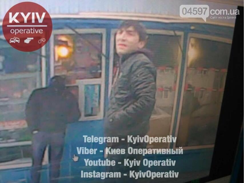 """Обікрали за 7 секунд: В Ірпені розшукують """"швидких"""" грабіжників, фото-2"""