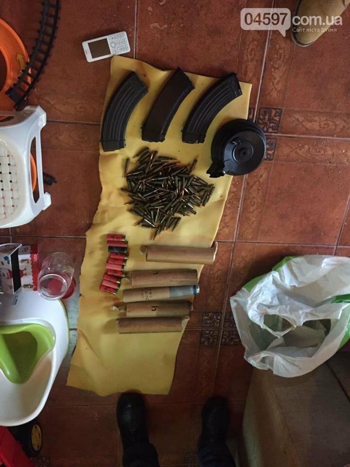 Генпрокуратура вилучила в мешканця Ірпеня арсенал зброї та боєприпаси, фото-2