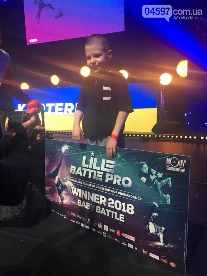 Восьмирічний українець став чемпіоном світу з брейкдансу, фото-1
