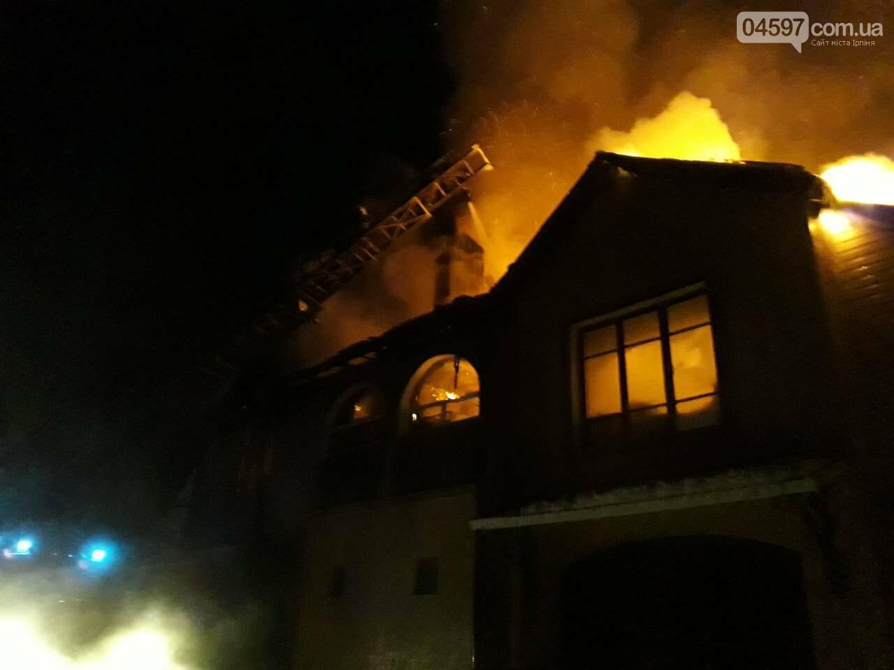 Масштабна пожежа в Ірпені: горів приватний будинок площею 400 м2, фото-1