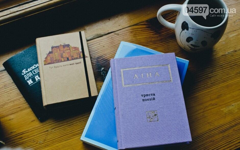 5 книг, які допоможуть вивчити українську мову, фото-4