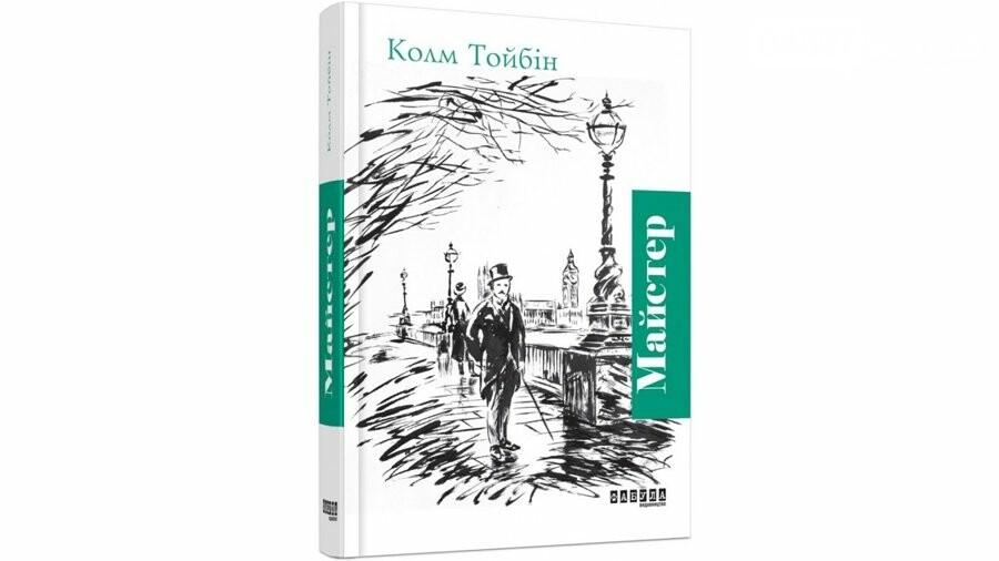 5 книг, які допоможуть вивчити українську мову, фото-5