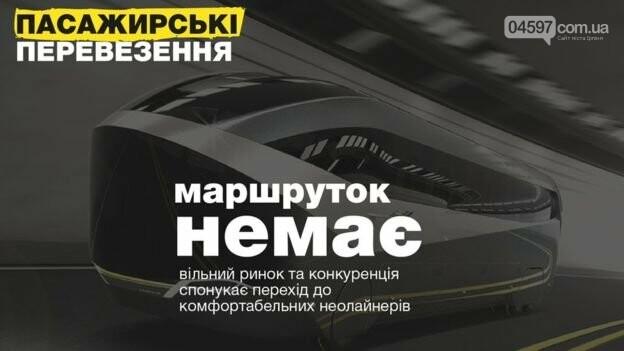 Як скоро в Україні відмовляться від маршруток?, фото-2