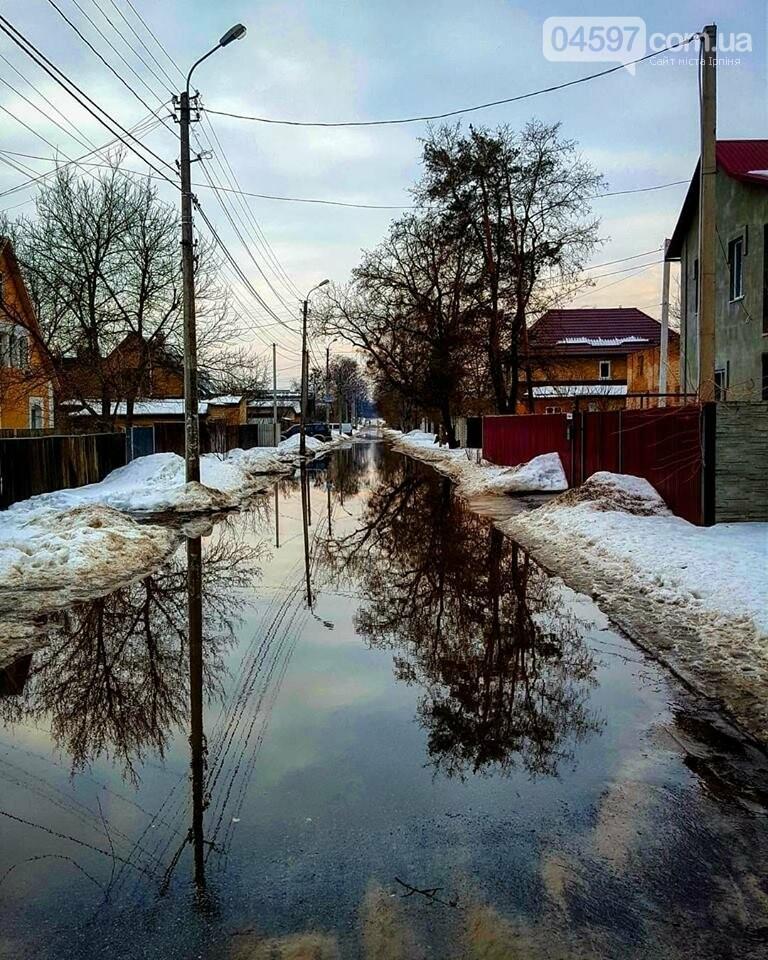 Як Ірпінчани реагують на інтенсивне танення снігу, фото-2