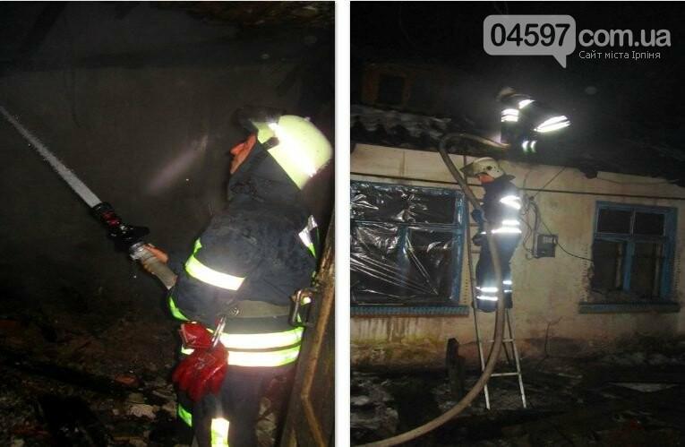 В Немішаєвому пожежники врятували людину з палаючої оселі, фото-1