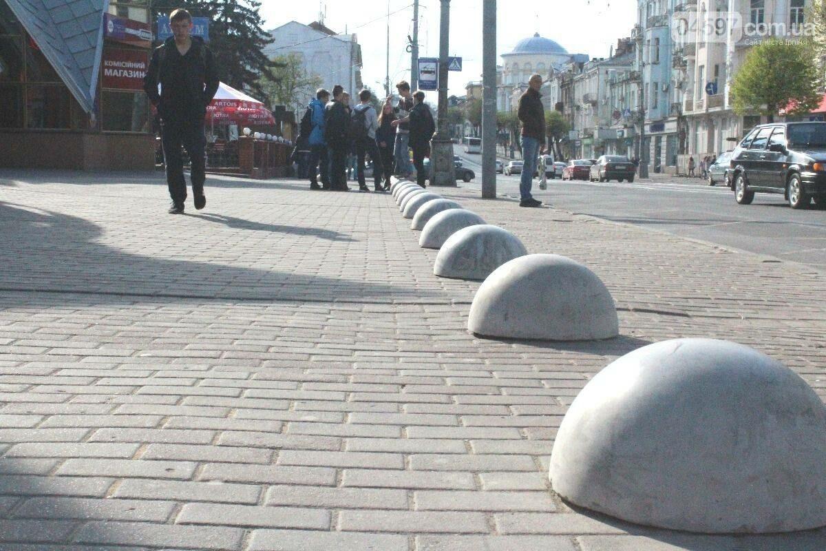 Ірпінчани пропонують встановити на тротуарах бетонні півкулі , фото-1