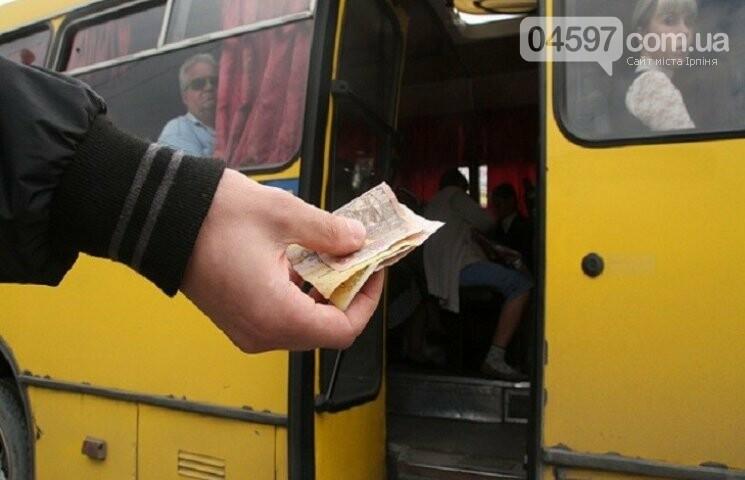 Монетизація пільг на проїзд: хто від цього постраждає найбільше, фото-1