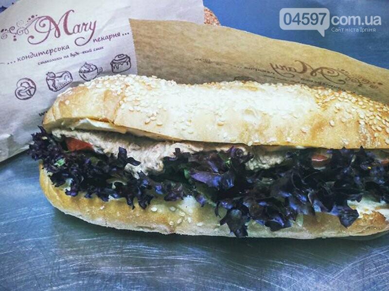 Пекарня-кондитерська Mary в Ірпені – смаколики на будь-який смак, фото-6