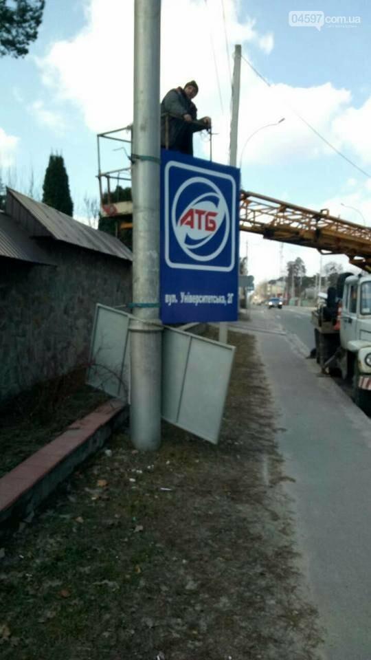 В Ірпені демонтують несанкціоновану рекламу, фото-1
