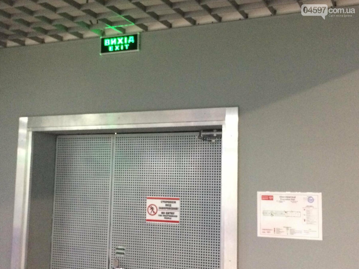 Чи безпечний ТРЦ «Жираф» в Ірпені: спецрепортаж, фото-1