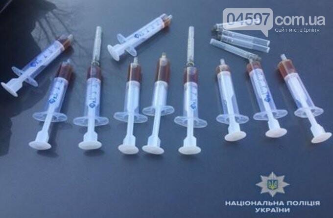 На гарячому: В Коцюбинському затримали небезпечного наркодилера, фото-1