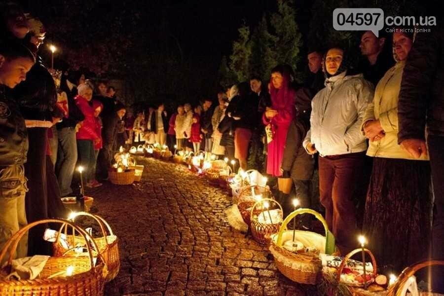 Коли і де освятити паску в Ірпені та Бучі, фото-1