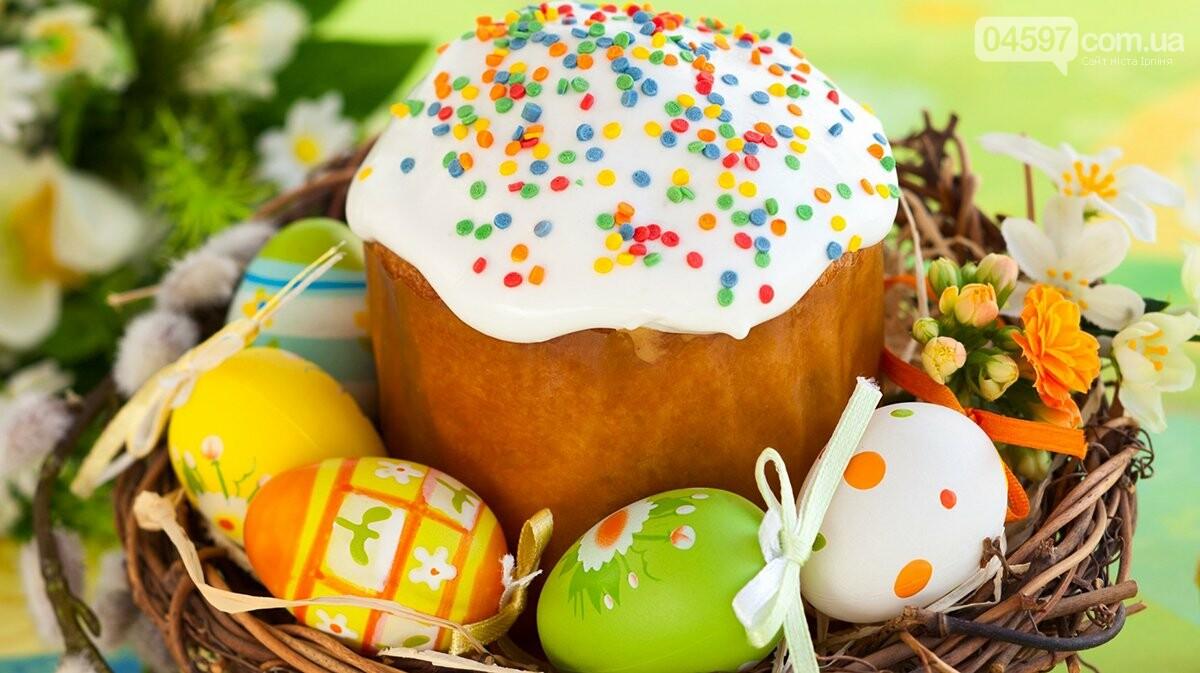 Великдень: що можна, а що заборонено робити на свято, фото-1