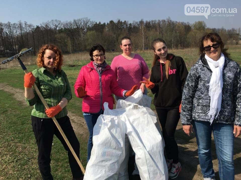 Депутати поприбирали сміття біля річки, фото-1