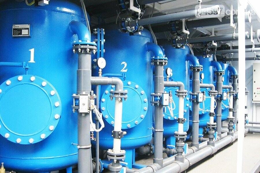 станція водознезалізнення