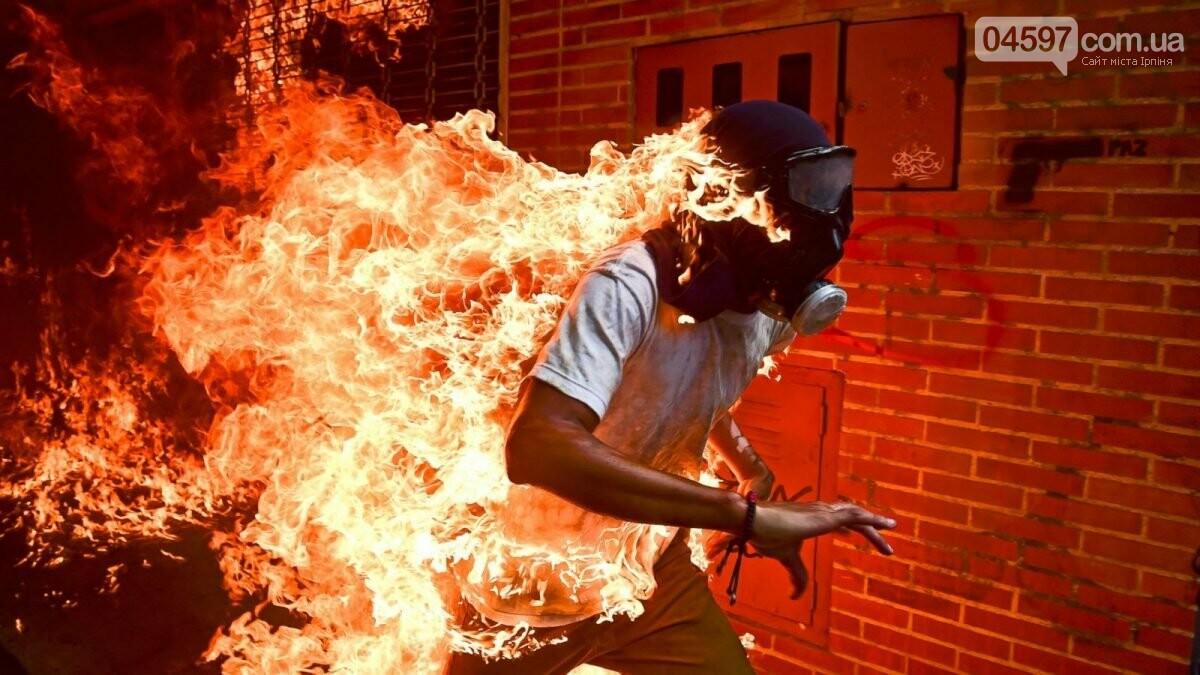 Портрет венесуельського протестувальника став фотографією року, фото-1