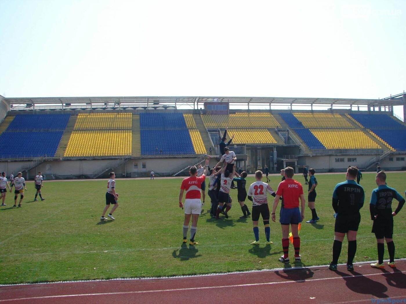 В Ірпені пройшов Чемпіонат України з регбі, фото-2