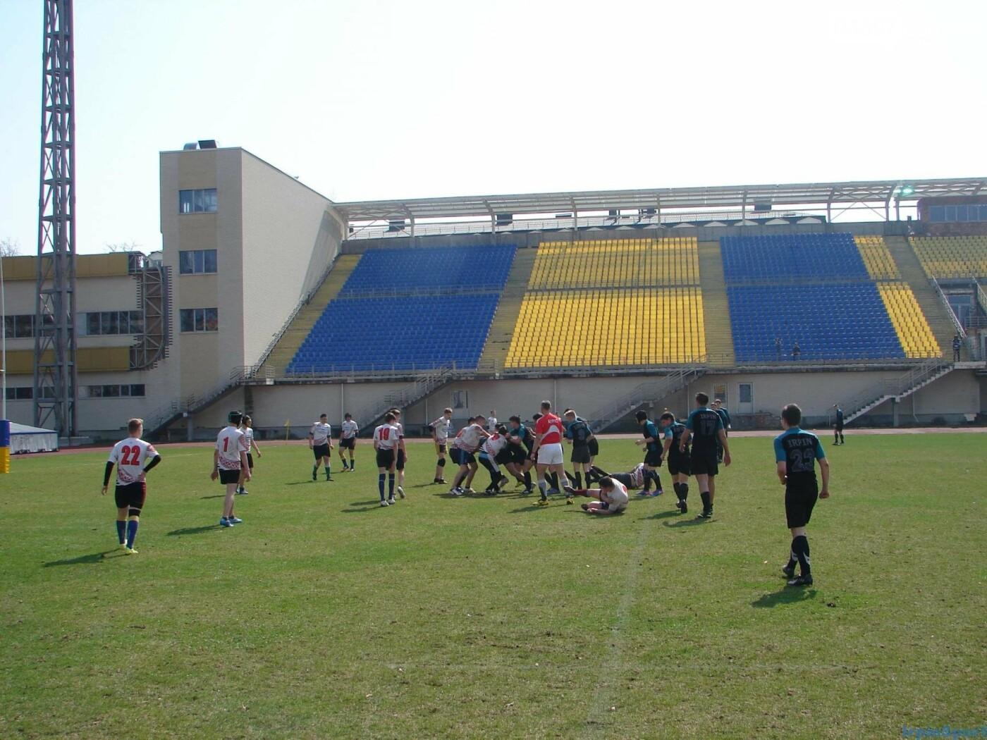 В Ірпені пройшов Чемпіонат України з регбі, фото-4