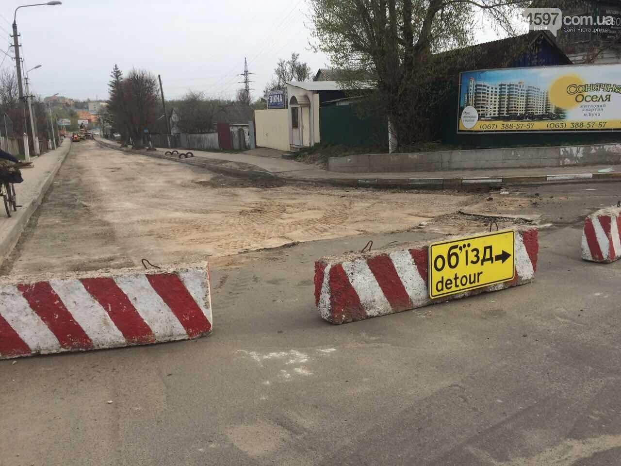 Перекрито дорогу між Ірпенем та Бучею, фото-2