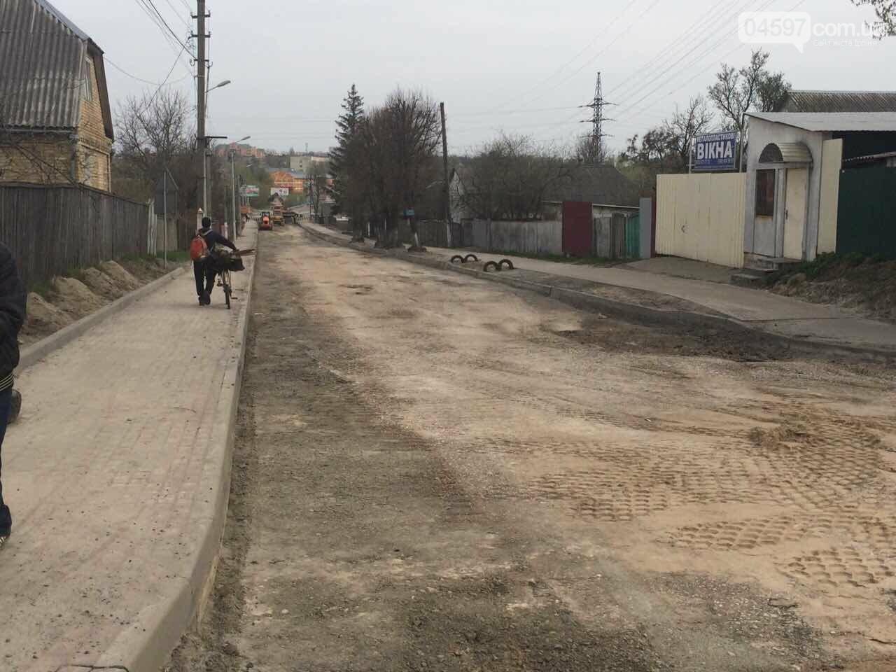 Перекрито дорогу між Ірпенем та Бучею, фото-3