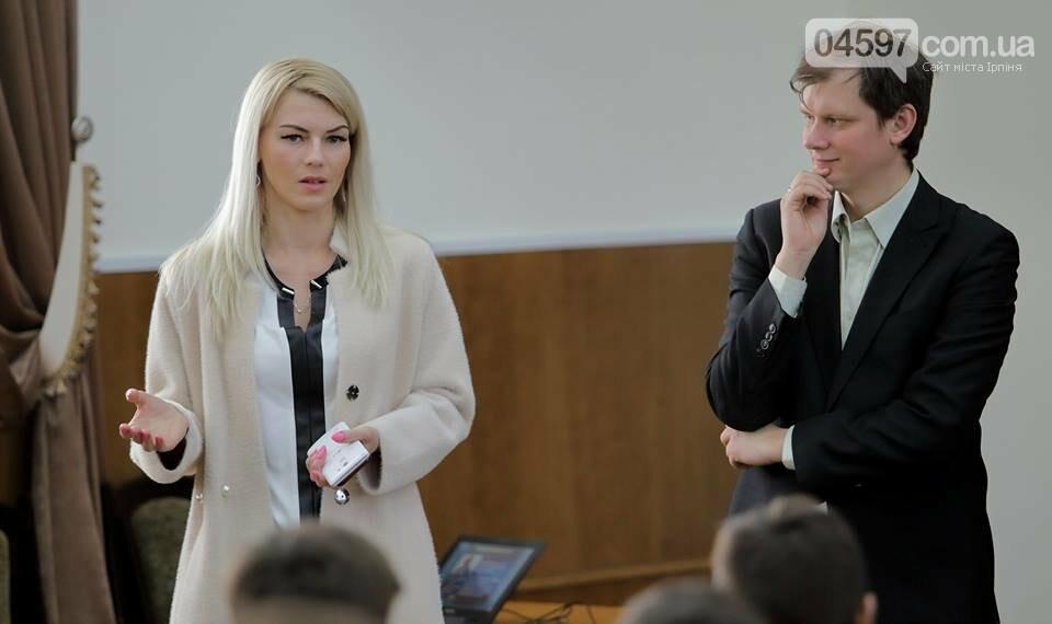 В Ірпені стартував ІІ Регіональний бізнес-турнір для молоді , фото-2