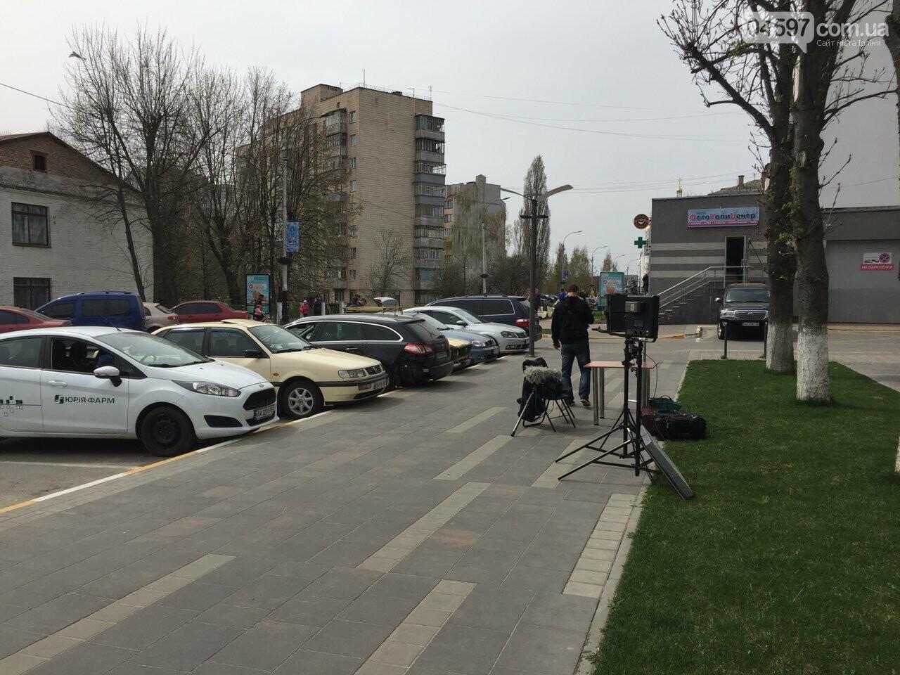 Бучанська міська рада перетворилась на лікарню, фото-1