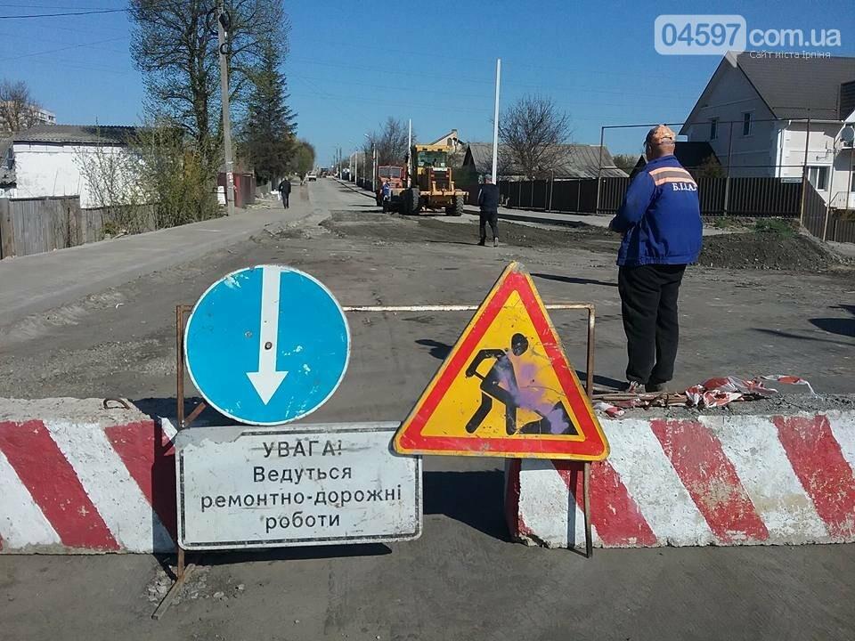 Вокзальна в Бучі буде перекрита до 20 квітня , фото-1