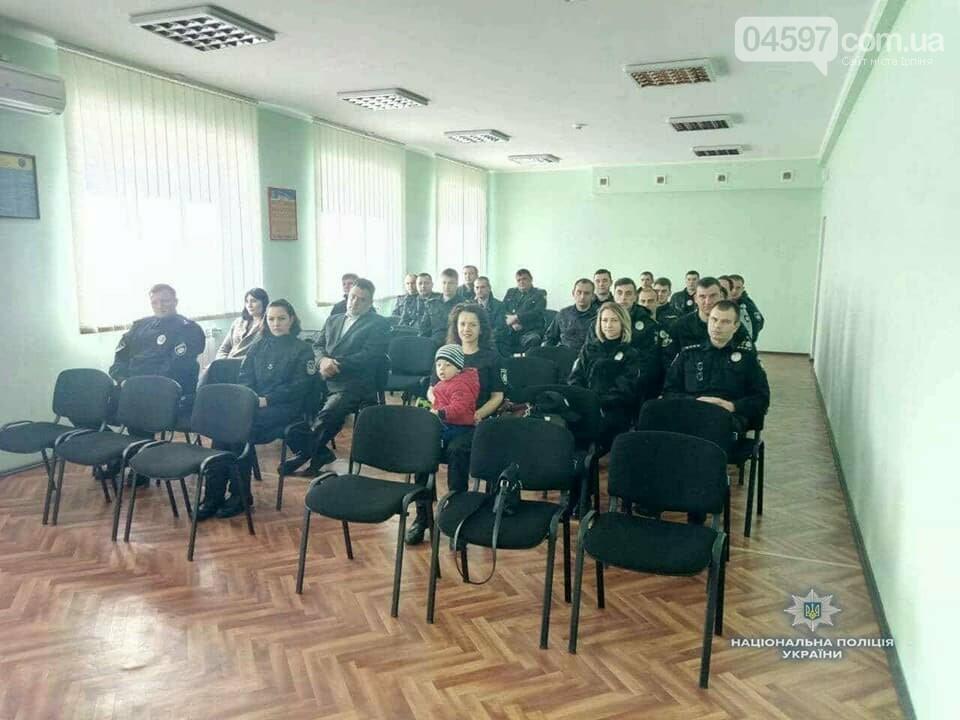 На Київщині готують поліцейських-психологів, фото-1