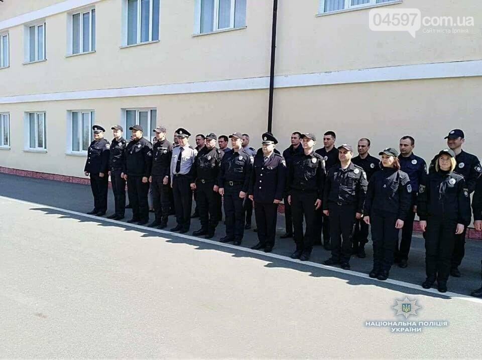 На Київщині готують поліцейських-психологів, фото-3