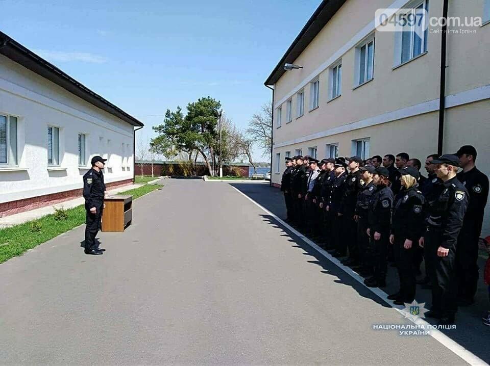 На Київщині готують поліцейських-психологів, фото-2