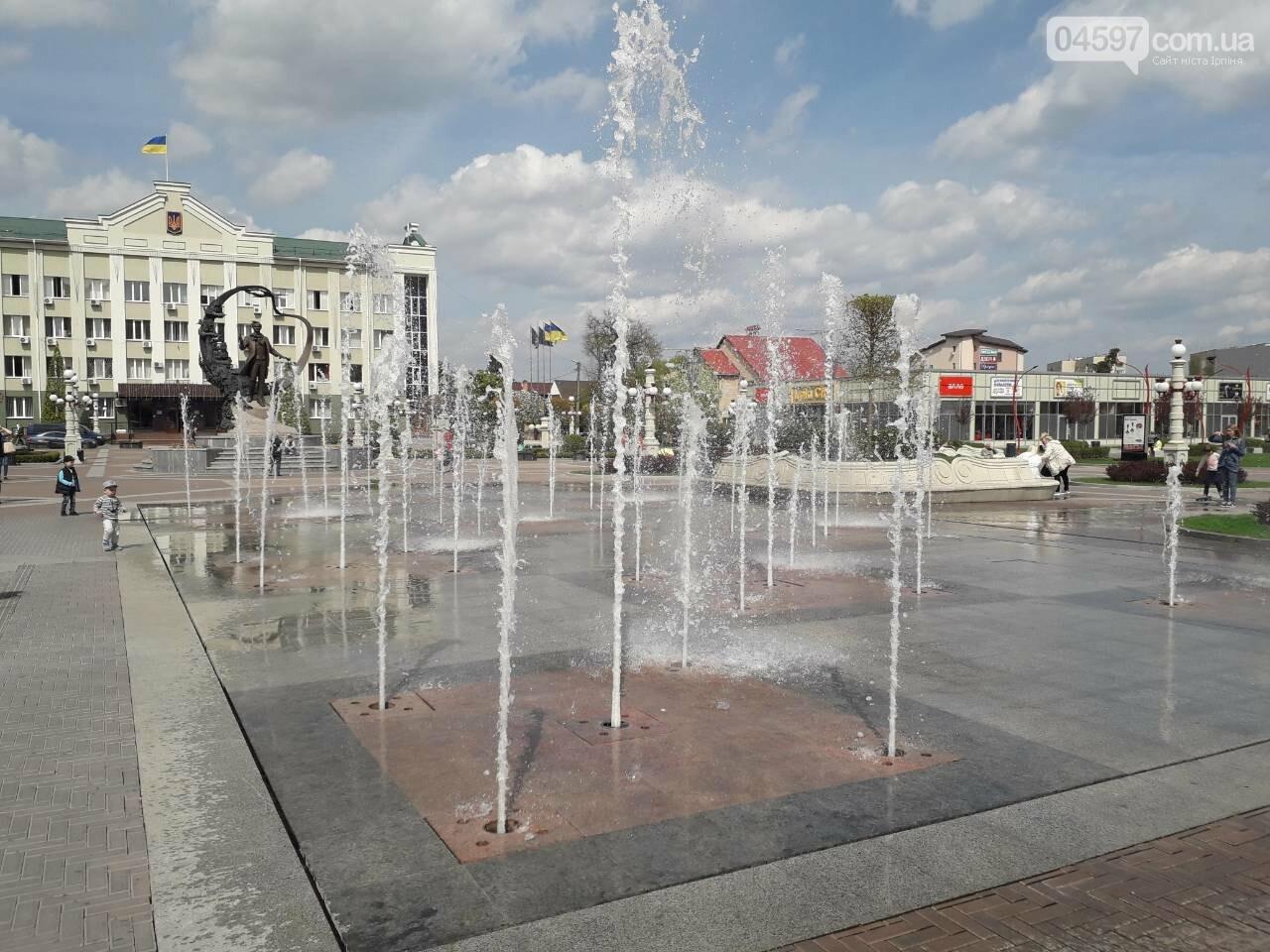 Найближчими днями в центрі Ірпеня запустять фонтан, фото-1