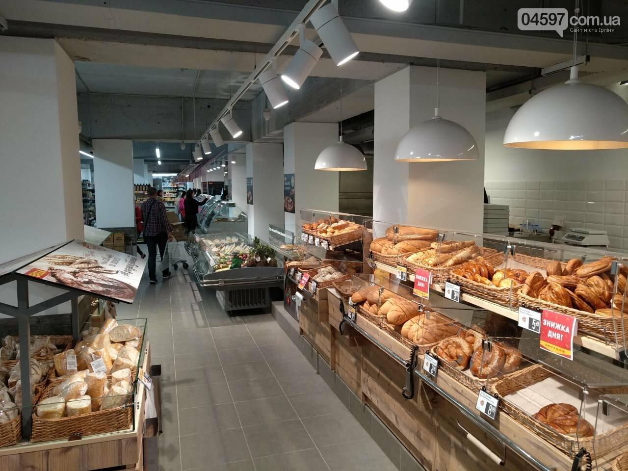 В Ірпені відкрився супермаркет Billa, фото-1